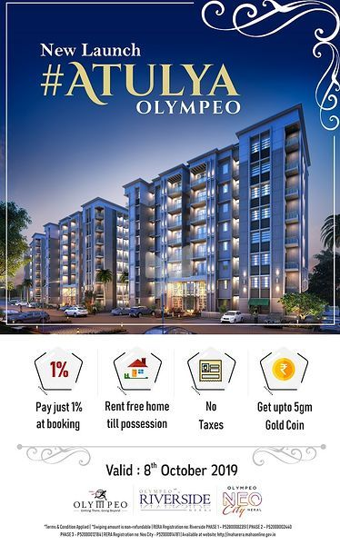 Olympeo Riverside - Project Images
