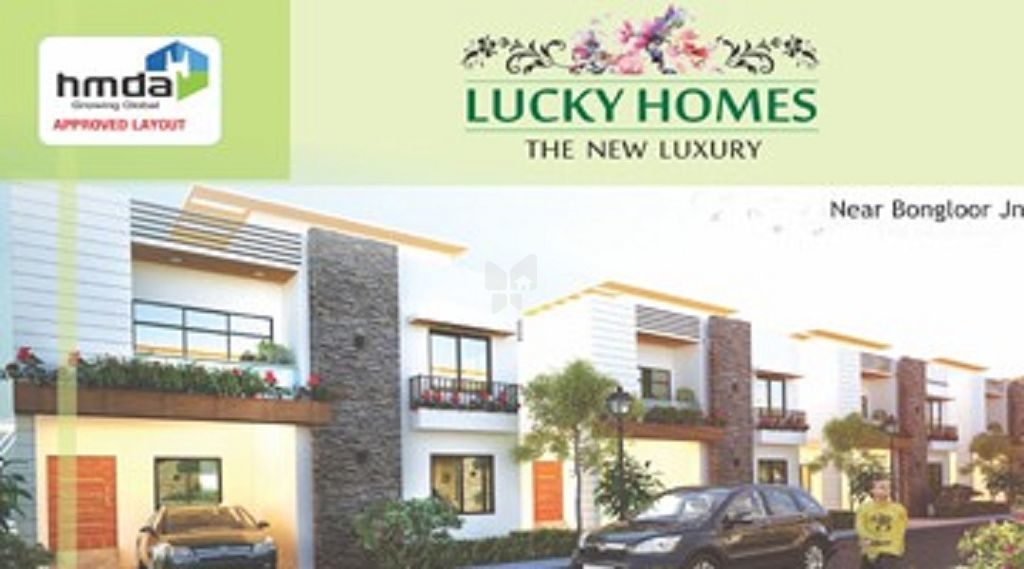 Divyasri Lucky Homes - Project Images