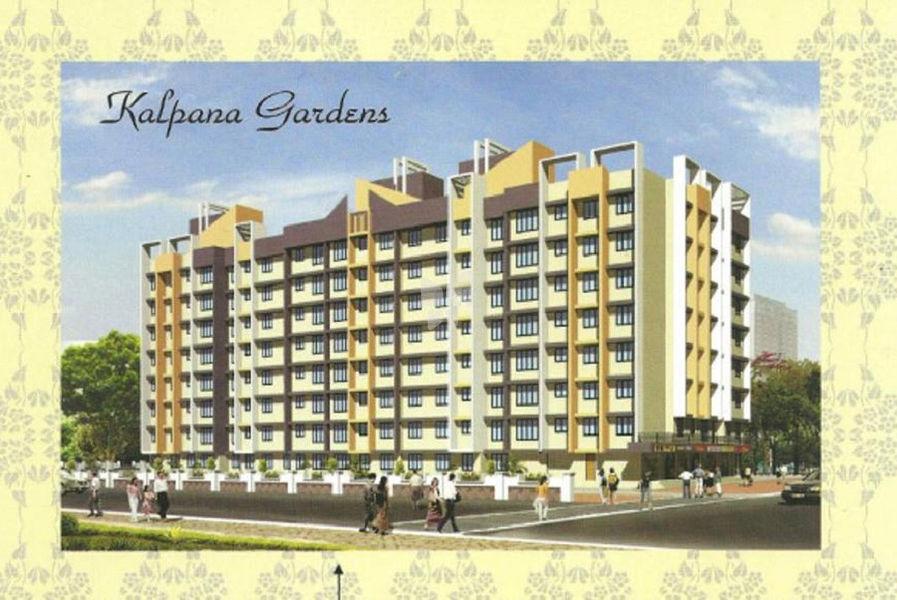Coast Kalpana Gardens - Project Images
