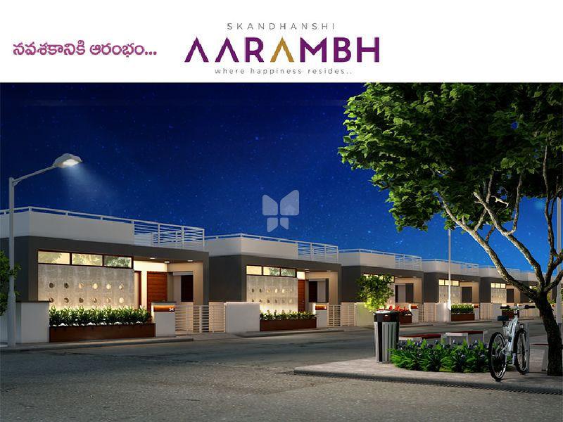 Skandhanshi Aarambh - Project Images