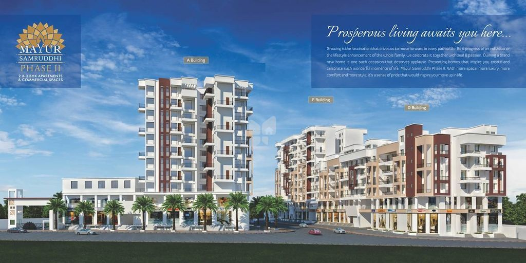 Mayur Samruddhi Phase II - Project Images