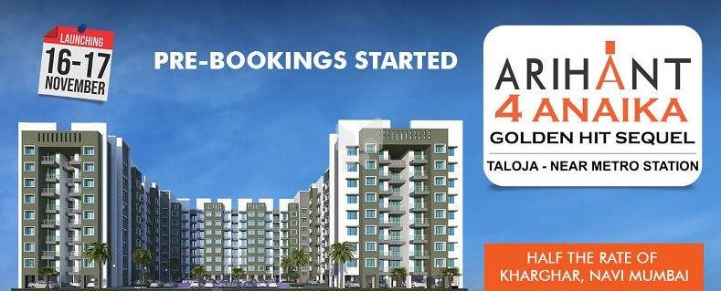 Arihant 4 Anaika - Project Images