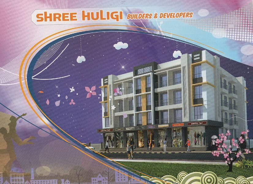 Shree Huligi Neelkamal Residency - Project Images