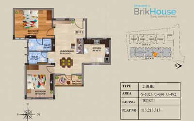 bharathi-brikhouse-in-vanagaram-1nac