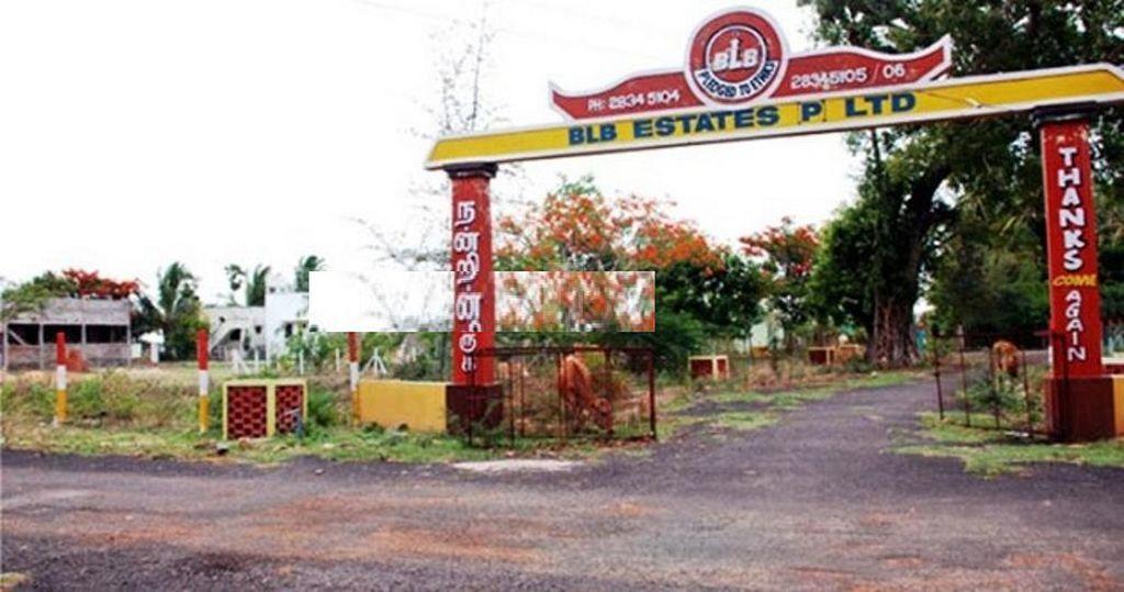 BLB Shree Jeeva Nagar - Elevation Photo