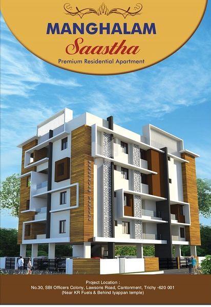 Manghalam Saastha - Elevation Photo