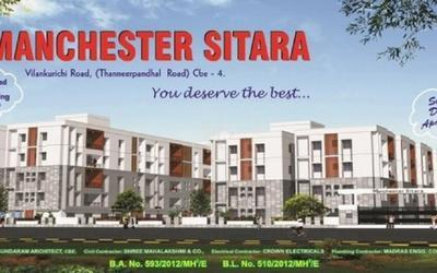 manchester-sitara-in-avinashi-road-elevation-photo-1bm2