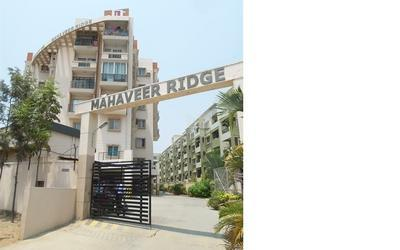 mahaveer-ridge-in-akshaya-nagar-elevation-photo-nk1