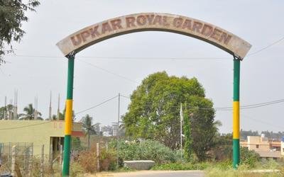 upkar-royal-garden-sector-2-in-205-1591338654958