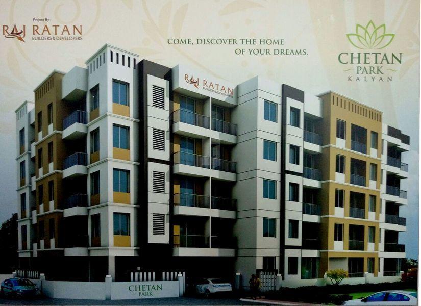 Raj Ratan Chetan Park - Project Images