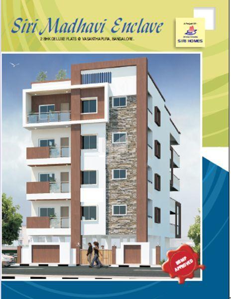 Siri Madhavi Enclave - Elevation Photo