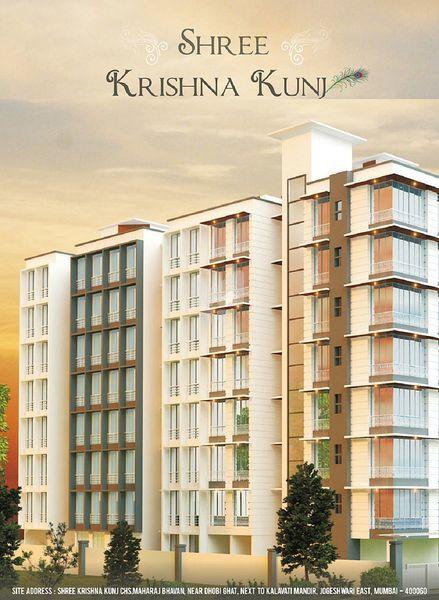 Ellora Shri Krishna Kunj CHS - Project Images