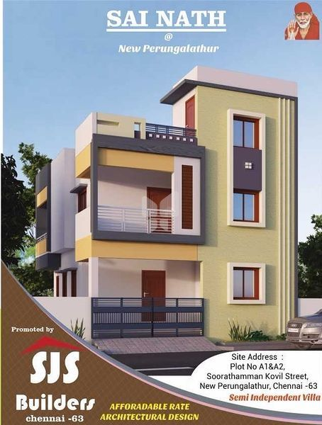SJS Sai Nath - Elevation Photo