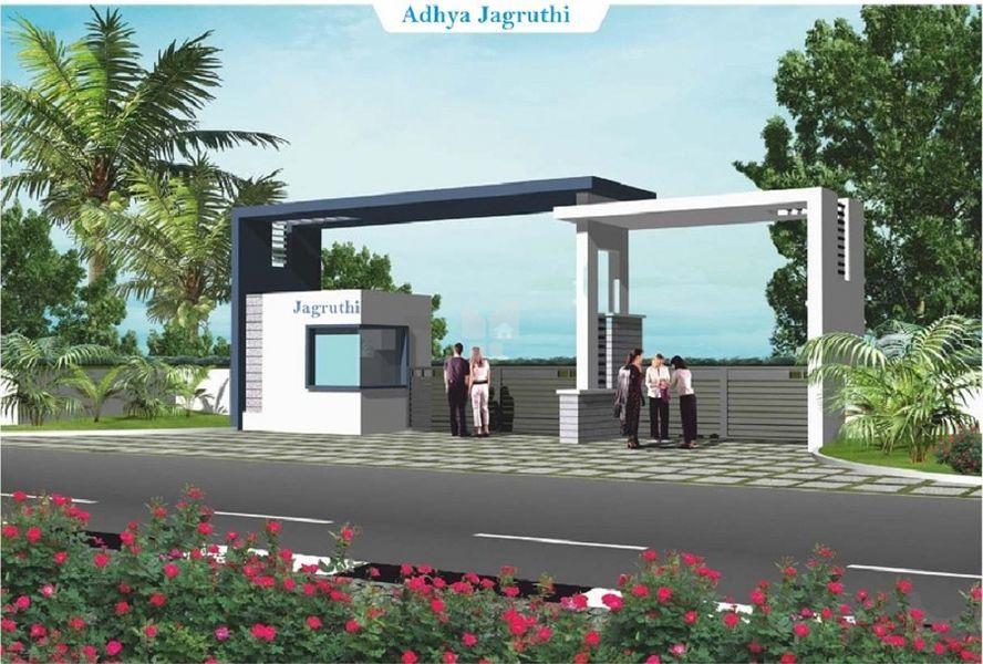 Adhya Jagruthi - Elevation Photo