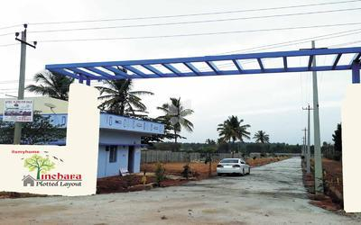 itsmyhome-inchara-in-devanahalli-elevation-photo-1p3k
