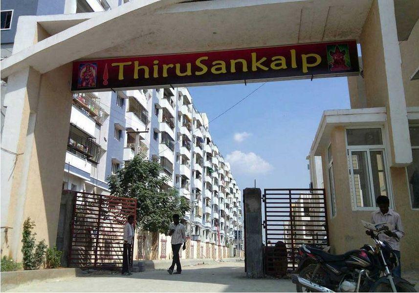 Thiru Sankalp - Elevation Photo