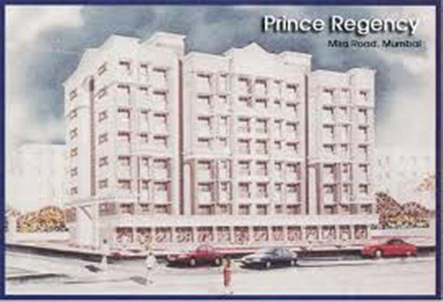 Trans India Prince Regency - Elevation Photo