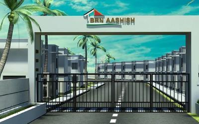 brn-aashish-in-anekal-elevation-photo-1v2k