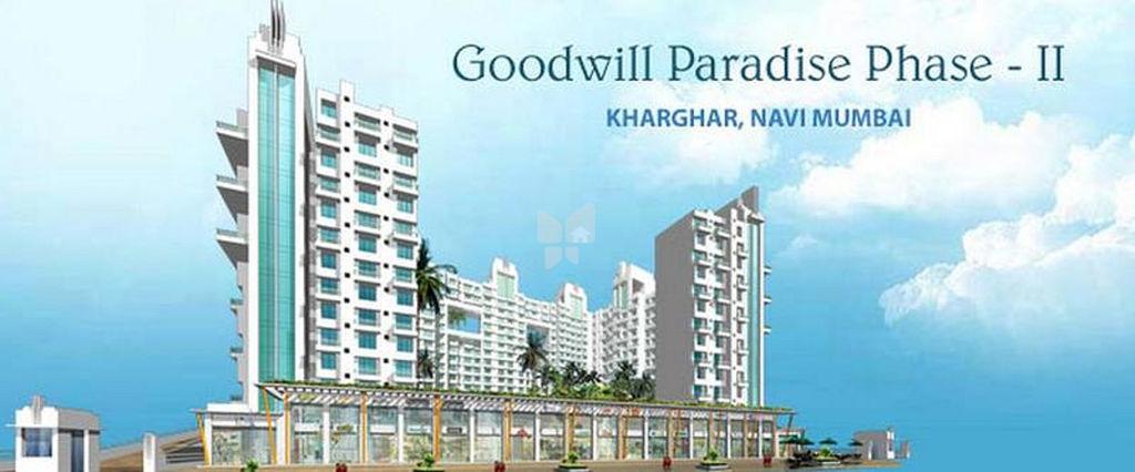 Goodwill Paradise Phase II - Elevation Photo
