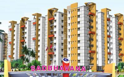ap-rajiv-swagruha-sadbhavana-in-pocharam-elevation-photo-1r5q