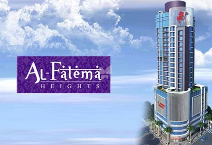 Al Fatema Heights - Elevation Photo