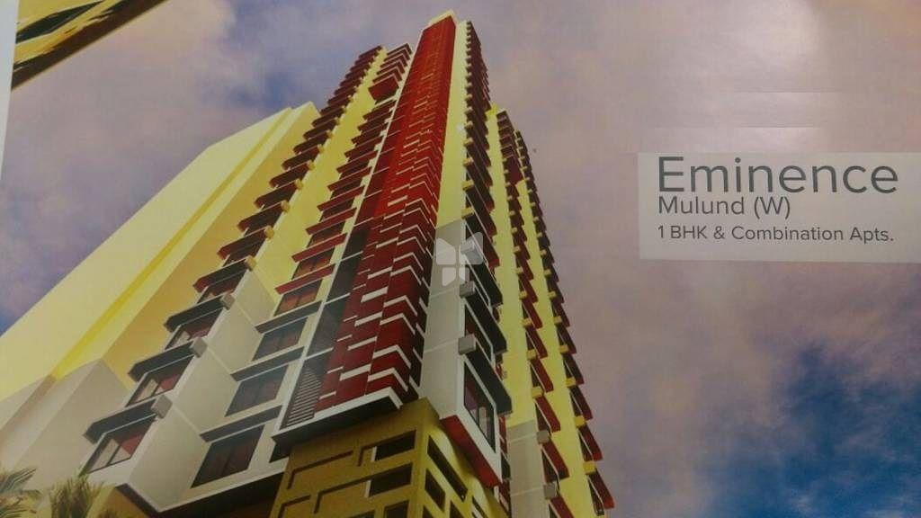Marathon Eminence - Project Images