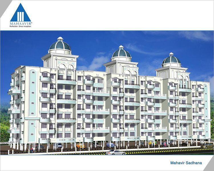 Mahaavir Sadhana - Project Images