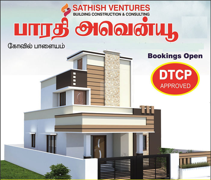 Bharathi Avenue Rs 5 24 Lakhs In Kovilpalayam Coimbatore By Sathish Ventures Builders Get Trueprice Brochure Amenities Price Trends And Map On