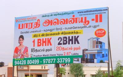 bharathi-avenue-in-848-1590727388905
