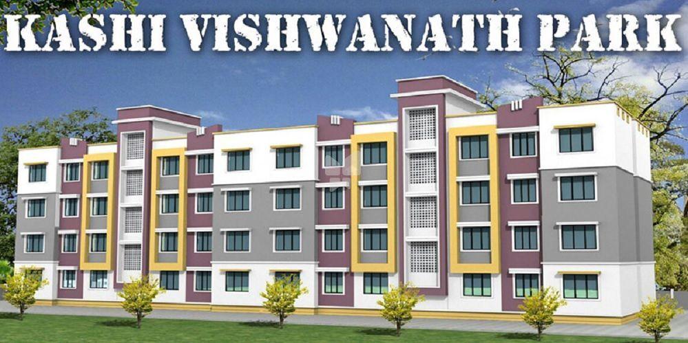 Kavya Kashi Vishwanath Park - Project Images