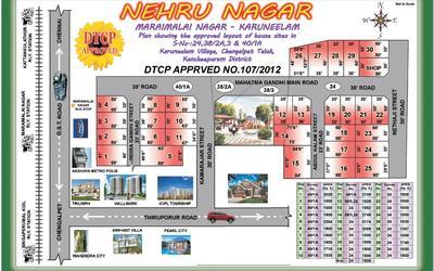 nehru-nagar-in-kanchipuram-8wh