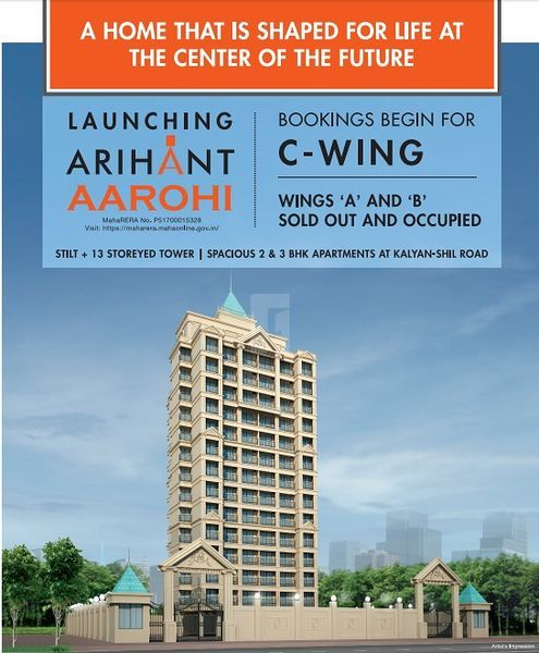 Arihant Aarohi - Project Images