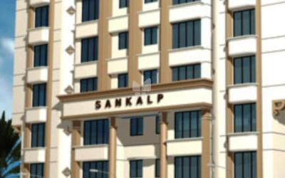 buildarch-sankalp-in-dadar-west-elevation-photo-imp