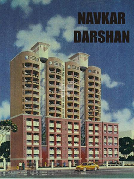 Navkar Jyot Darshan - Project Images