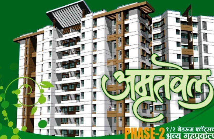 Riswadkar Amrutvel Phase II - Elevation Photo
