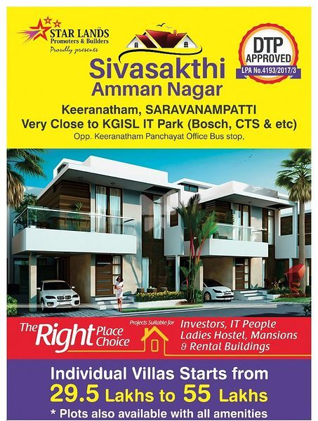 Star Lands Sivasakthi Amman Nagar - Project Images