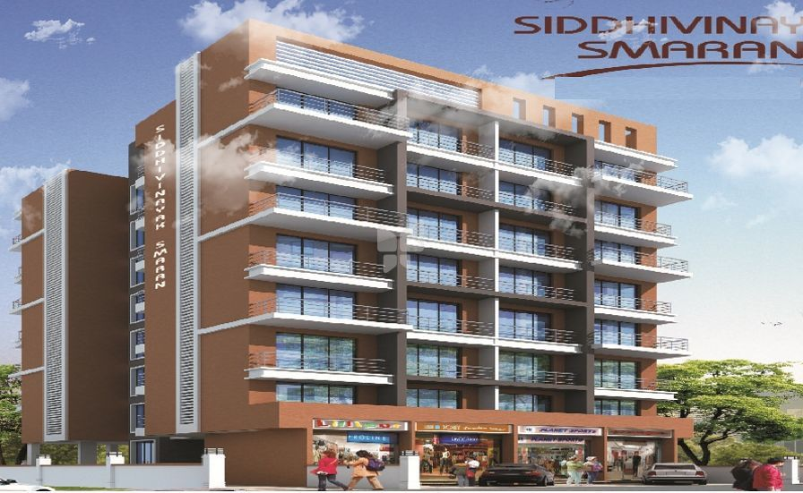 Bathija Siddhivinayak smaran - Project Images