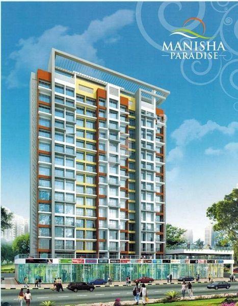 Pruthvi Manisha Paradise - Project Images
