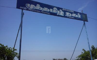 jemi-muthamil-nagar-in-perambalur-elevation-photo-1e5k