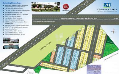city-vidhana-soudha-in-hoskote-elevation-photo-vni