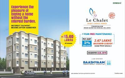 le-chalet-smart-choice-homes-in-sriperumbudur-elevation-photo-1xvf