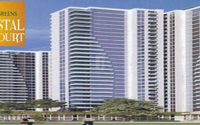 jaypee-greens-kristal-court-in-sector-128-elevation-photo-1l4h