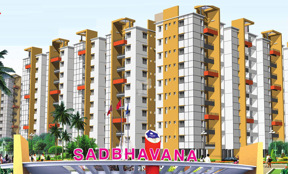 BPR Pocharam - Project Images