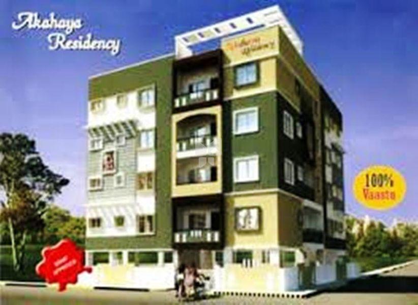 CARP Akshaya - Project Images